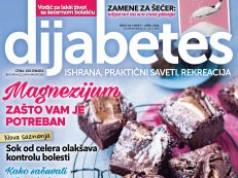 Prelistavamo novi broj: Dijabetes#41