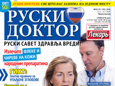 Prelistavamo novi broj: RUSKI DOKTOR #43