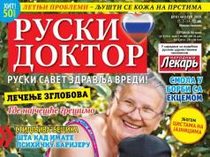 Prelistavamo novi broj: Ruski doktor #44