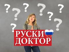 """Anketa / Ocenite sadržaj u magazinu """"Ruski doktor"""""""