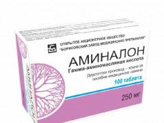 AMINALON smanjuje nervnu napetost i otklanja simptome stresa