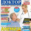 Ruski doktor #22