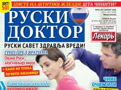 Prelistavamo novi, JUBILARNI broj: Ruski doktor #50