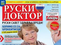 Zavirite u novi broj: Ruski doktor #51